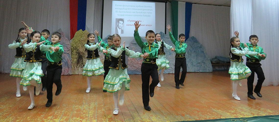 День родных языков к 100-летию Башкортостана